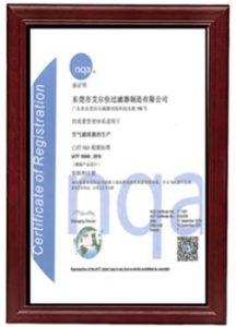 award_202004271645081