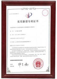 award_2020042716450814