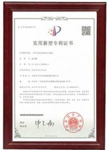 award_2020042716450816
