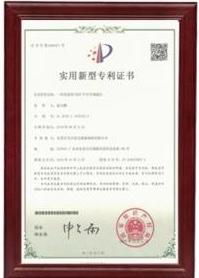 award_202004271645084