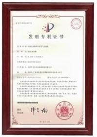award_202004271645085